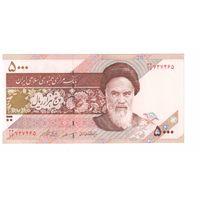 5000 риалов Ирана (птицы и цветы)