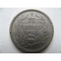 Чили 20 сентаво 1933 г. Редкость! (Имя дизайнера O.ROTY на аверсе)