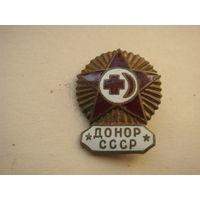 Донор СССР