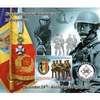 Румыния 2012 г. Mi 6661 День борца с терроризмом. Блок