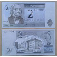 Банкнота Эстония 2 кроны 2007 UNC ПРЕСС