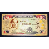 """РАСПРОДАЖА С 1 РУБЛЯ!!! Ямайка 50 долларов 2012 год UNC """"Юбилейная"""""""