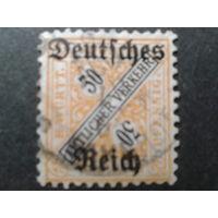 Германия 1920 надпечатка на марке Вюртемберга