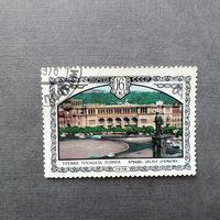 Марка СССР 1978 год. Архитектурные памятники Армении