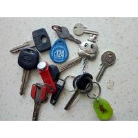Ключи с чипами