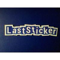 "Магнит ""Last Sticker"" - Размер 12 см."