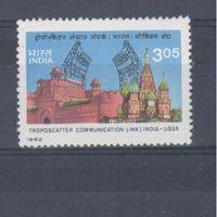 [207] Индия 1982.Политика.Индия - СССР.