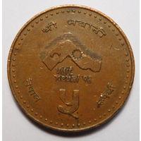 Непал. 5 рупий 1998г.
