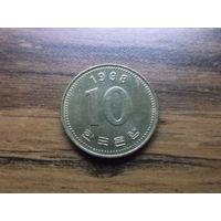 Южная Корея 10 вон 1998