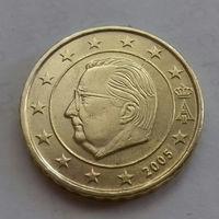 10 евроцентов, Бельгия 2005 г.
