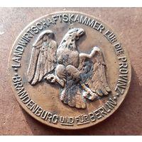 Германия. За многолетнюю честную службу. Сельскохозяйственная палата  Бранденбург-Берлин.Цена снижена !