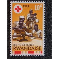 Руанда 1963 г. Медицина.