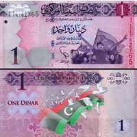 Ливия  1 динар 2013 год   UNC