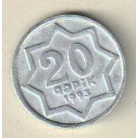 Азербайджан 20 гяпик 1993