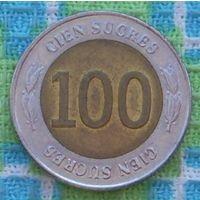 Эквадор 100 сукре 1997 года. UNC. Подписывайтесь! Много новых лотов в продаже!!!
