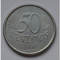 Бразилия 50 сентаво, 1994 г.