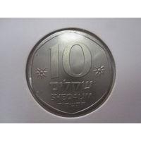 10 Шекелей (Израиль)