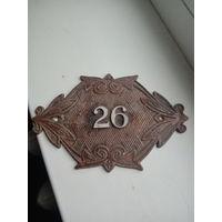 Табличка,номер алюминий