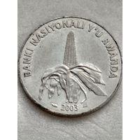 Руанда 50 франков 2003