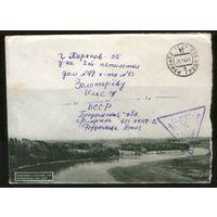 1964 конверт Полевая почта, Дурейки Гродненская обл.