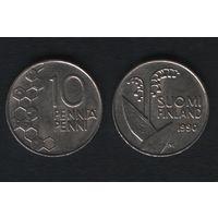 Финляндия km65 10 пенни 1990 год (M) (новый тип) CuNi цветы (f33)(b04)n