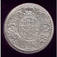 1 Рупия 1940 год Британская Индия