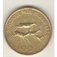 100 шиллингов 1994 г.