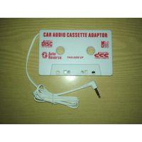 AUX адаптер в кассетный проигрыватель (белый)