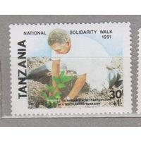 Личности флора Национальная прогулка солидарности - за доплату Танзания 1991 год лот 1062 ЧИСТАЯ менее 30% от каталога