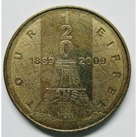 Французский туристический жетон.120 лет Эйфелевой башне