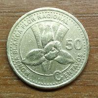 Гватемала 50 сентаво 1998 Распродажа коллекции