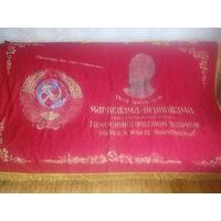 Флаг СССР,ретро,оригинал