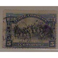 Столетие независимости. Чили. Дата выпуска: 1910-09-18