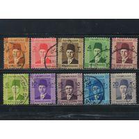 Египет Кор 1937 Фарук Стандарт #223-9,231-3