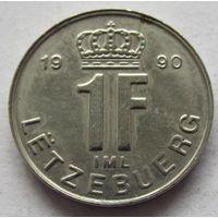 Люксембург 1 франк 1990