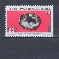 [2222] Французская территория Афар и Исса 1971. Геология.Минералы. MNH
