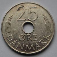 Дания, 25 эре 1973 г