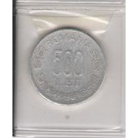 500 лей 1999. Возможен обмен