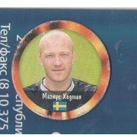 Фишка # 268 Евро 2004 Магнус Хедман