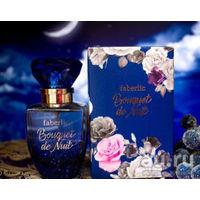 Парфюмерная вода Bouquet de Nuit Faberlic
