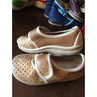 Кожаные туфельки унисекс 22 размера
