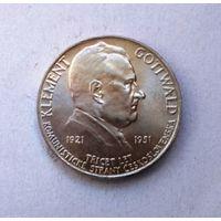 Чехословакия (послевоенная) 100 крон, 1951 г. К. Готвальд, серебро AU/UNC