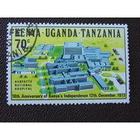 Кения.Уганда.Танзания 1973 г.