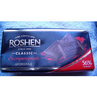 "Обёртка шоколада ""Рошен"" 56%. распродажа"