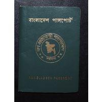 Паспорт Бангладеш