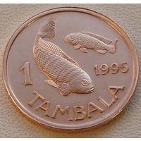 """Малави. 1 тамбала 1995 год KM#33  """"Рыба Тилапия"""""""