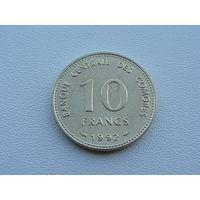 Коморские острова.  10 франков 1992 год KM#17