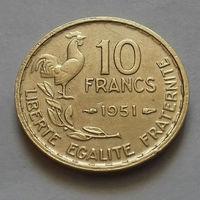 10 франков, Франция 1951 г.