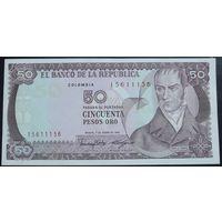 Колумбия. 50 песо 1986