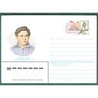 СССР 1983 год  конверт 100 лет  со дн. рожд. Гашека
